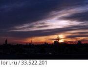 Купить «Berlin, Germany, dawn over the city», фото № 33522201, снято 16 марта 2020 г. (c) Caro Photoagency / Фотобанк Лори