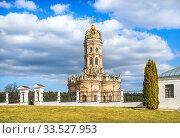 Купить «Знаменская церковь в Дубровицах», фото № 33527953, снято 21 марта 2020 г. (c) Baturina Yuliya / Фотобанк Лори