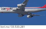 Купить «Cargolux Boeing 747 approaching», видеоролик № 33533281, снято 29 марта 2020 г. (c) Игорь Жоров / Фотобанк Лори
