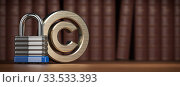 Copyright symbol with padlock on law books background. Intellectual property protection concept. Стоковое фото, фотограф Maksym Yemelyanov / Фотобанк Лори
