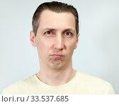 Купить «Портрет обескураженного мужчины», фото № 33537685, снято 9 апреля 2020 г. (c) Кекяляйнен Андрей / Фотобанк Лори