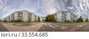 Soviet time apartment blocks district 360 degree panorama. Стоковое фото, фотограф Ints VIkmanis / Фотобанк Лори