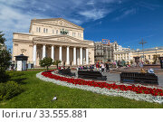 Купить «Tourists in the square near the Bolshoi theatre on a sunny summer day», фото № 33555881, снято 11 августа 2019 г. (c) Наталья Волкова / Фотобанк Лори