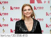Купить «Любовь Толкалина», фото № 33558413, снято 24 января 2020 г. (c) Ольга Зиновская / Фотобанк Лори