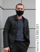 Купить «Мужчина в защитной маске в дни самоизоляции при коронавирусе COVID-19», эксклюзивное фото № 33560021, снято 14 апреля 2020 г. (c) Дмитрий Неумоин / Фотобанк Лори