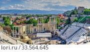 Купить «Roman amphitheater in Plovdiv, Bulgaria», фото № 33564645, снято 24 июля 2019 г. (c) Sergii Zarev / Фотобанк Лори