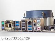 Купить «Computer motherboard», фото № 33565129, снято 6 февраля 2019 г. (c) Дмитрий Тищенко / Фотобанк Лори