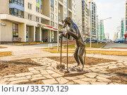 Купить «Скульптура собаке , которая убирает за собой», фото № 33570129, снято 14 июля 2020 г. (c) Сергеев Валерий / Фотобанк Лори