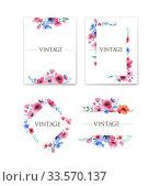 Vintage floral watercolor backgrounds and frames. Стоковая иллюстрация, иллюстратор Миронова Анастасия / Фотобанк Лори
