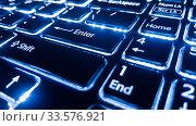 Neon keyboard with enter button. Focus on the . Стоковое фото, фотограф Андрей Зык / Фотобанк Лори