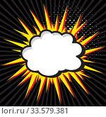 Купить «Boom pop art explosion speech bubble. For comic book and manga. Text banner. Vector bright dynamic cartoon illustration. Template poster for your design», иллюстрация № 33579381 (c) Dmitry Domashenko / Фотобанк Лори