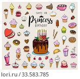 Sweets for Princess Birthday. Стоковая иллюстрация, иллюстратор Миронова Анастасия / Фотобанк Лори
