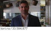 Купить «Caucasian man in blue suit», видеоролик № 33584877, снято 11 апреля 2019 г. (c) Wavebreak Media / Фотобанк Лори