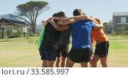 Men motivating for sport. Стоковое видео, агентство Wavebreak Media / Фотобанк Лори