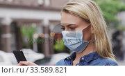 Купить «Caucasian woman wearing a coronavirus Covid19 mask», видеоролик № 33589821, снято 12 марта 2020 г. (c) Wavebreak Media / Фотобанк Лори
