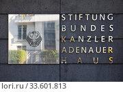 Купить «Stiftung Bundeskanzler-Adenauer-Haus, Bad Honnef, Nordrhein Westfalen, Deutschland, Europa», фото № 33601813, снято 4 августа 2020 г. (c) age Fotostock / Фотобанк Лори