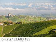 Купить «View of the village of Serralunga d`Alba and the wonderful Langa, italy.», фото № 33603185, снято 26 августа 2013 г. (c) easy Fotostock / Фотобанк Лори