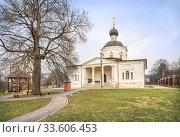 Купить «Церковь Иоанна Богослова Church of St. John the Evangelist near the Estate», фото № 33606453, снято 29 марта 2020 г. (c) Baturina Yuliya / Фотобанк Лори