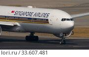 Купить «Boeing 777 Singapore Airlines turn ranway before departure», видеоролик № 33607481, снято 10 ноября 2019 г. (c) Игорь Жоров / Фотобанк Лори
