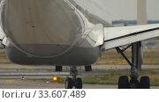 Купить «Airbus A330 taxiing before departure», видеоролик № 33607489, снято 19 июля 2017 г. (c) Игорь Жоров / Фотобанк Лори