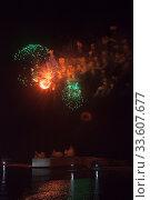 Купить «Салют в День ВМФ у Константиновской батареи в городе герое Севастополе, Крым», фото № 33607677, снято 28 июля 2019 г. (c) Николай Мухорин / Фотобанк Лори