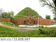 Купить «Kosciuszko Mound Krakow Poland Tadeusz Polish American Military Hero Europe.», фото № 33608681, снято 6 мая 2019 г. (c) age Fotostock / Фотобанк Лори
