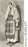 Woman in traditional costume, Bosnian military border, Bosnia. Europe, Old engraving illustration Trip land of southern Slavs by M. Perrot. Стоковое фото, фотограф Jerónimo Alba / age Fotostock / Фотобанк Лори