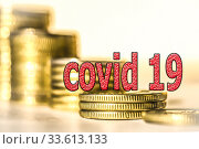 Купить «,, Covid 19 '' на фоне монет  и денег . Концепция расходов на прекращение распространения вирусной инфекции ,, Covid 19 '' .», фото № 33613133, снято 2 июля 2020 г. (c) Сергеев Валерий / Фотобанк Лори