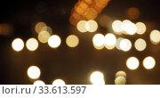 Night Traffic Jam In Big City. Dense traffic on the Moscow Ring Road. Стоковое видео, видеограф Aleksandr Lutcenko / Фотобанк Лори