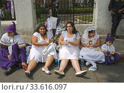 Купить «Holy Week processions in Guatemala city. Holy Thursday. Relaxing after procession. Holy Week in Guatemala is celebrated with street expressions of faith...», фото № 33616097, снято 10 апреля 2020 г. (c) age Fotostock / Фотобанк Лори