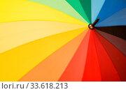 Купить «Close up of multi sector colourful umbrella», фото № 33618213, снято 2 июня 2020 г. (c) easy Fotostock / Фотобанк Лори