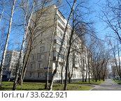 Купить «Девятиэтажный четырёхподъездный панельный жилой дом серии I-515/9М, построен в 1972 году. Хабаровская улица, 20. Район Гольяново. Город Москва», эксклюзивное фото № 33622921, снято 18 апреля 2020 г. (c) lana1501 / Фотобанк Лори