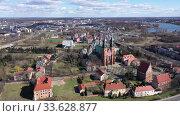 Купить «Aerial view of island of Ostrow Tumski in Poznan with oldest Polish cathedral», видеоролик № 33628877, снято 14 марта 2020 г. (c) Яков Филимонов / Фотобанк Лори