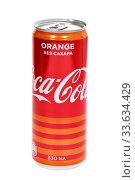 Купить «Coca-Cola Orange», фото № 33634429, снято 25 апреля 2020 г. (c) Art Konovalov / Фотобанк Лори