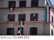 On the occasion of the Liberation Day of Italy from Nazi fascism, which took place on April 25, 1945, in the Garbatella district of Rome, citizens organized... Редакционное фото, фотограф Alessandro Serrano' / AGF/Alessandro Serrano' / / age Fotostock / Фотобанк Лори