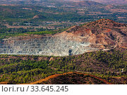 Купить «Large quarry for mining with many horizons and ledges in Cyprus - industrial background», фото № 33645245, снято 1 июля 2020 г. (c) easy Fotostock / Фотобанк Лори