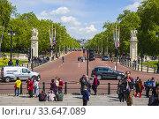 Купить «The Mall Westminster London England United Kingdom Capital River Thames UK Europe EU.», фото № 33647089, снято 10 мая 2019 г. (c) age Fotostock / Фотобанк Лори