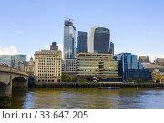 Купить «London England Skyline United Kingdom Capital River Thames UK Europe EU.», фото № 33647205, снято 11 мая 2019 г. (c) age Fotostock / Фотобанк Лори