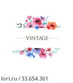 Vintage floral watercolor frame. Стоковая иллюстрация, иллюстратор Миронова Анастасия / Фотобанк Лори