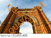 Coronavirus in Barcelona, Spain. Quarantine sign on a blurred background. Concept of COVID pandemic and travel in Europe. Arc de Triomf. Стоковое фото, фотограф Владимир Журавлев / Фотобанк Лори