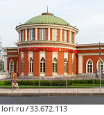 Входной павильон. Царицыно Москва (2018 год). Редакционное фото, фотограф Александр Щепин / Фотобанк Лори
