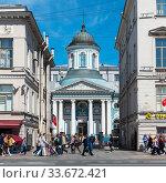 Купить «Армянской церковь Святой Екатерины на Невском проспекте. Санкт-Петербург», эксклюзивное фото № 33672421, снято 27 мая 2017 г. (c) Александр Щепин / Фотобанк Лори