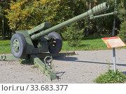 122-мм гаубица Д-30 в парке Победы города Вологды. Редакционное фото, фотограф Николай Мухорин / Фотобанк Лори