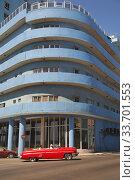 Купить «Vintage American car used as taxi in front of Hotel Caribbean, Havana, La Habana, Cuba, West Indies, Central America», фото № 33701553, снято 17 апреля 2018 г. (c) age Fotostock / Фотобанк Лори