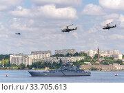 Генеральная репетиция перед днем ВМФ России (2018 год). Редакционное фото, фотограф Андрей Мигелев / Фотобанк Лори