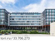 Jussieu Campus of Universite Pierre and Marie Curie, UPMC, in 5th arrondissement (2018 год). Редакционное фото, фотограф Ирина Мойсеева / Фотобанк Лори