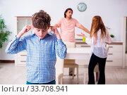 Купить «The family conflict with husband and wife and child», фото № 33708941, снято 12 июля 2020 г. (c) easy Fotostock / Фотобанк Лори