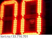 Цифра ноль горит красным светом на черном табло. Стоковое фото, фотограф Николай Винокуров / Фотобанк Лори