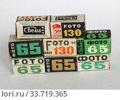 Советские черно-белые фотопленки 1960-х годов (2019 год). Редакционное фото, фотограф Елена Орлова / Фотобанк Лори