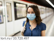 Купить «Personal protection during a pandemic», фото № 33720497, снято 6 августа 2020 г. (c) Яков Филимонов / Фотобанк Лори